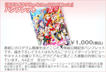 movie_goods01