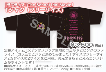 movie_goods02