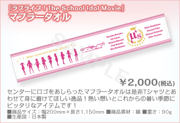 movie_goods04