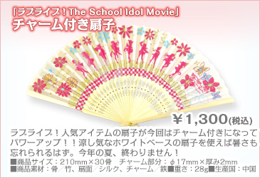 movie_goods05