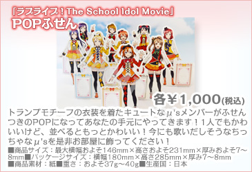 movie_goods10