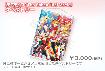 movie_goods13