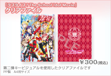 movie_goods14