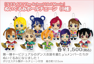 movie_goods17