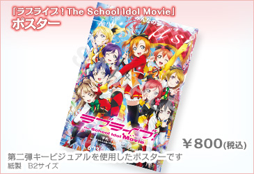 movie_goods19