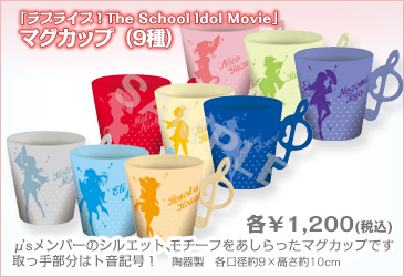 movie_goods24
