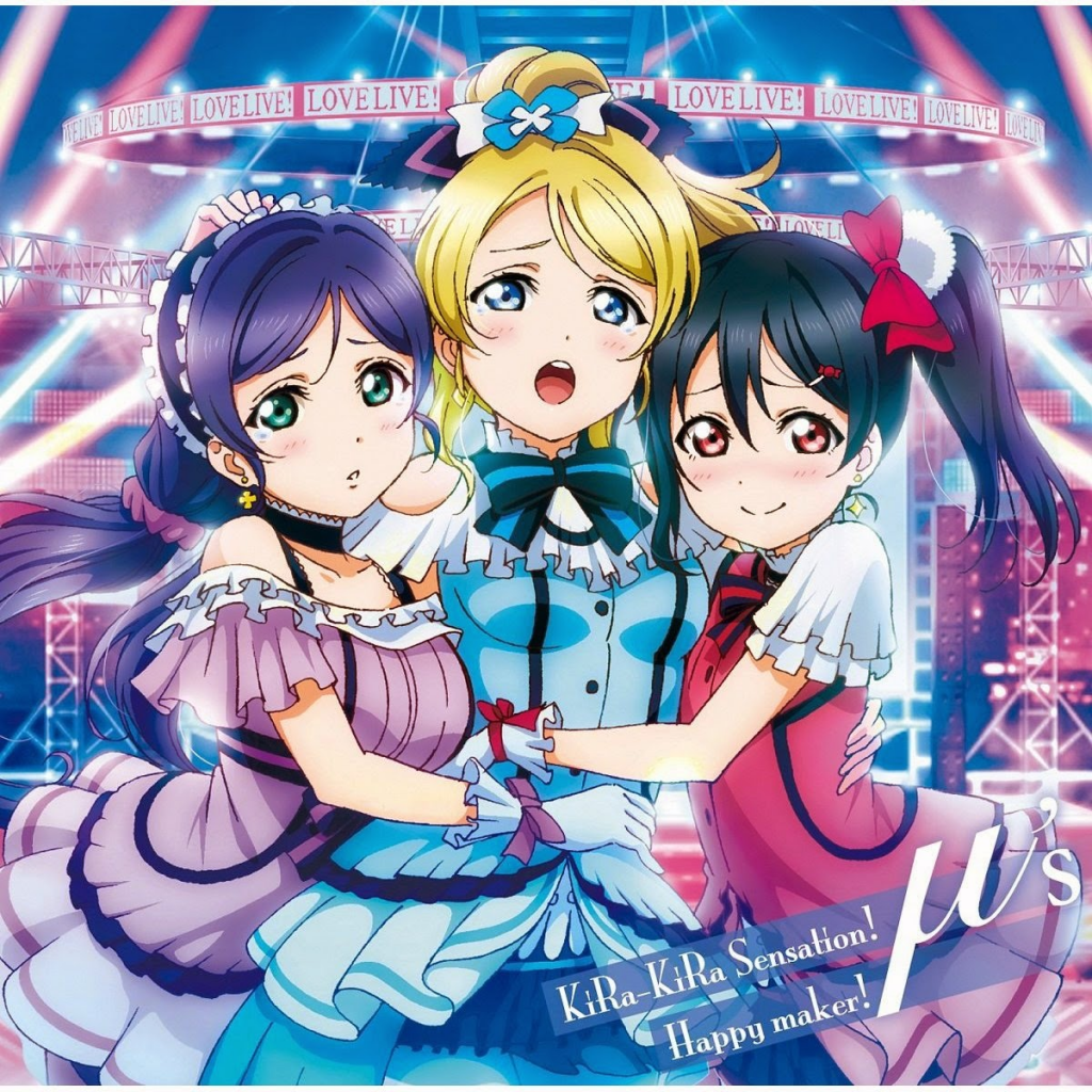 KiRa-KiRa_Sensation!_-_Happy_maker!_Cover