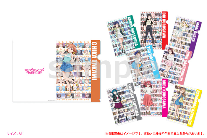 clearfile01